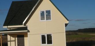 441, Новый просторный дом для круглогодичного отдыха